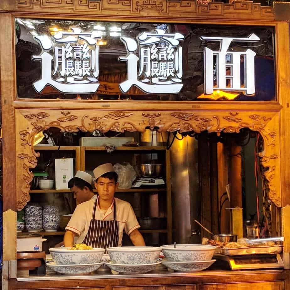 Biang Biang noodles street stand