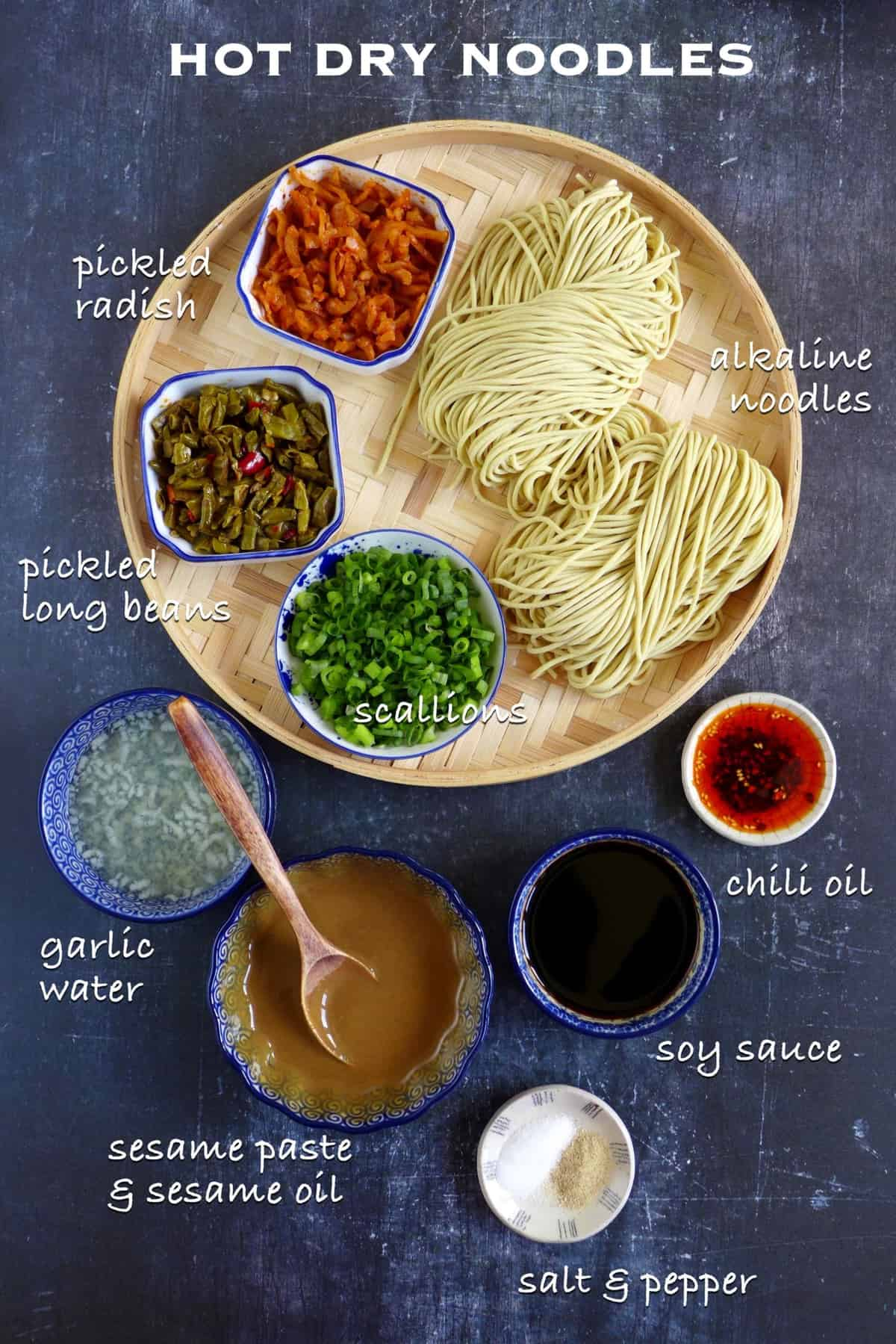 Ingredients for making Wuhan hot dry noodles.